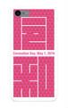 角字シリーズ_スマホケース_令和_1101