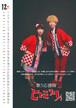ヒトミリリィ15周年カレンダー12月【タイプB】