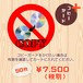 DVDコピーガード50枚
