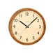 CHAMBRE DROP CLOCK 【WALNUT】【電波時計】