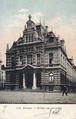古絵葉書エンタイア「ホテル」(1905年)