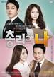 韓国ドラマ【総理と私】Blu-ray版 全17話