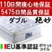 イサイア イタリア 7インチ 片面ユーロトップ ポケットコイルマットレス ダブル