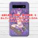 #016-035 モバイルバッテリー おすすめ iPhone Android おしゃれ メンズ ロック スマホ 充電器 タイトル:クリッシー 作:nero