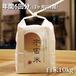 【年間購入】宇宙米 イセヒカリ(白米)2ヶ月に1回10kgコース