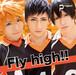ハイキュー!!作品「Fly high!!」(コスプレDVD通販・送料込み)