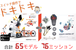 【セット】IQ KEY PERFECT1000 + リモコンキット