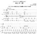 田中信義:おしり三章 -2人のピアニストと指揮者のための (楽譜)