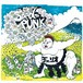 CHEERIO - seed punk CD