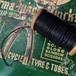 ほそーい 靴紐 (ブラック) 丸紐 2mm