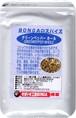 「グリーンペッパーホール」BONGAのスパイス&ハーブ【20g】どこでも何個でも送料100円