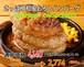②【さっぱり和風おろしハンバーグ】〜かぼす風味〜 (180g×3個入り 5400g)