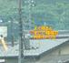 UFO映像 9/5 2分