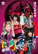 UDA☆MAP Vol.3『新宿☆アタッカーズ』