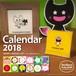 2018☆Dぼうカレンダー〈卓上〉