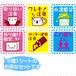 荷札・宅配用注意シール【かわいい荷札6種】10シート (P2614-01)