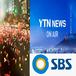 [コース08] 時事ニュースで読む韓国社会と韓国語 Part3