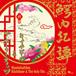 【特典】キイチビール&ザ・ホーリーティッツ / 鰐肉紀譚