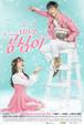 ☆韓国ドラマ☆《野獣の美女コンシム》Blu-ray版 全20話 送料無料!