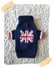 SALE!!! イギリス【ネイビー】(袖付き)   フラッグセーター