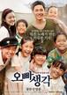☆韓国映画☆《戦場のメロディ》DVD版 送料無料!