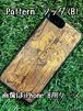 Type-A  スマホケース 木製 天然木 チーク材 おしゃれ iPhone android エスニック アジア タイ 一点物 個性 ウッド 男女兼用 ユニバーサルデザイン Pattern:ブッダ(B)