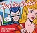 LITTELE ELVIS RYUTA & THE S.R.P FEEL LIKE ROCKIN'