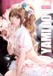 『YAMI 001』