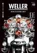 WELLER magazine #02