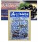 しじみみそ汁 8食セット青森県産大和しじみ汁 しじみちゃん本舗