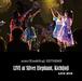 【ライブDVD】Live at 吉祥寺Silver Elephant