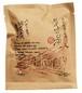 健一自然農園 有機栽培大和茶 十色の大和茶シリーズ 特上ほうじ茶 ティーパック 【DNKI0009】
