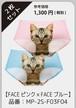 [メール便対応]ニャーパンツ 猫パンツ Meow Panty 見せパン ねこのもり