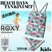 GRGX203022 ロキシー 水着 人気ブランド キッズ 女の子 子供 送料無料 ビキニセット プール海 かわいい レディース 花柄 ボタニカル BEACH DAYS TANKINI SET