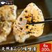 山口県下関産 天然あんこう味噌漬け6枚(100g(2枚入り)×3パック)