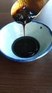 山椒醤油 (てらまち 福田)