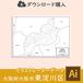 【ダウンロード】大阪市東淀川区(AIファイル)