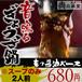 【スープ単品】 もつ醤油ベース 2人前(750ml)