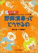 N03i90(/M. NOMURA/BOOK)