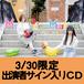 (3/30)(2枚組)サイン入りMiracleMusic(アルバム)