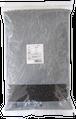 パフソフト 黒米 2kg×2袋