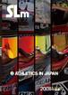 SLm vol.05