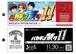 令和元年11月30日(土)『バカチン祭り11〜バカチンブラザーズVSネクロネメシス2マンLIVE〜』前売りチケット