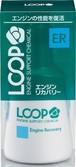 LOOP エンジンリカバリー(オイル添加剤)(LP-43)