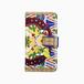 Smartphone case -love-ミラー&チェーン付きタイプ