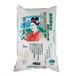 R2年産 特別栽培米コシヒカリ 5kg(万葉美人)