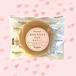 【期間限定】黄金井パフ(さくらクリーム)10個セット