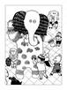磯辺チクワちゃんのお話「ゾウのゾゾ吉と」(スケラッコ)
