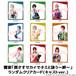 『饗宴「茜さすセカイでキミと詠う~絆~」』ランダムクリアカード(キャストver.)