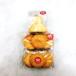 グルテンフリーヴィーガンクッキー3種